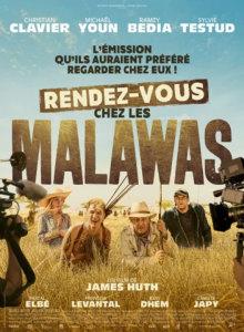 Фильм Каникулы в Африке (2021)