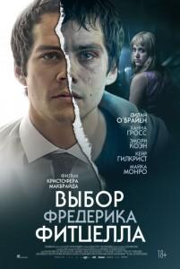 Фильм Выбор Фредерика Фитцелла (2021)