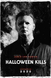 Фильм Хэллоуин убивает (2020)