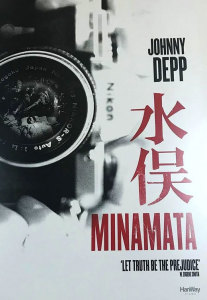 Фильм Минамата (2020)