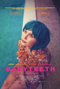 Фильм Молочные зубы (2020)