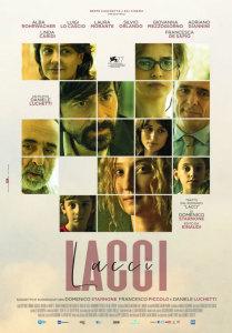 Фильм Фамильный узел (2020)
