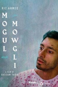 Фильм Богатый Маугли (2020)