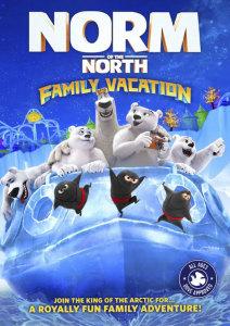Мультфильм Норм и несокрушимые: Семейные каникулы (2020)