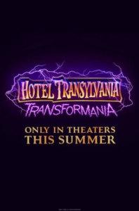 Мультфильм Монстры на каникулах: Трансформания (2021)