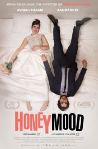 Фильм Медовый месяц (2021)