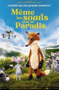 Мультфильм Даже мыши попадают в рай (2021)