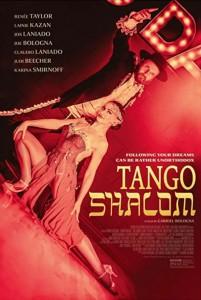 Фильм Танго Шалом (2021)